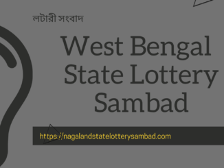 West Bengal State Lotteries